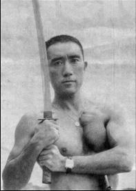 mishima-sword.lg